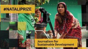 মানবকল্যাণে সাংবাদিকতা : ইইউ লরেঞ্জো নাতালী পুরস্কার