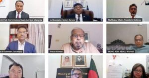 মালয়েশিয়া প্রবাসী বাংলাদেশি শ্রমিকদের জন্য 'চাকরির খোঁজ'