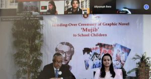 ফিলিপাইনে শিক্ষার্থীদের গ্রাফিক নভেল 'মুজিব' উপহার