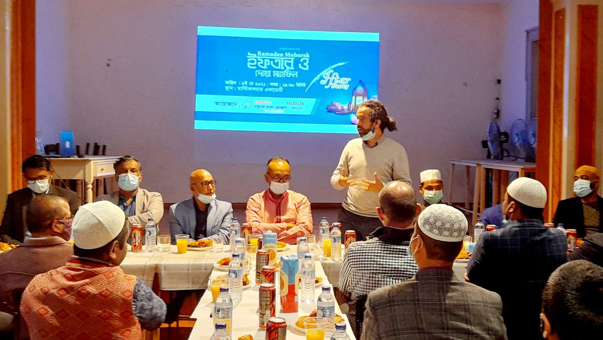 পর্তুগাল বাংলা প্রেসক্লাবের ইফতার মাহফিল অনুষ্ঠিত