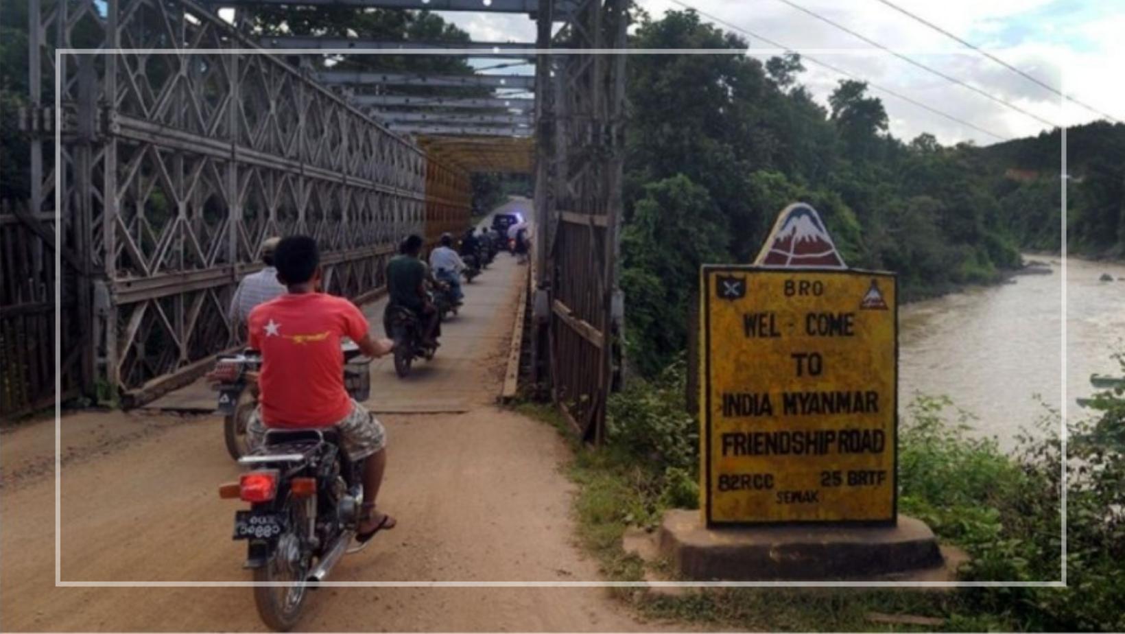 মিয়ানমার নাগরিকেরা দলে দলে ঢুকে পড়ছে ভারতে